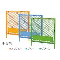 三甲 サンコー フェンスN-3 脚2本付 804736-01 オレンジ