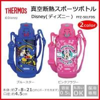 サーモス 真空断熱スポーツボトル Disney(ディズニー) FFZ-501FDS ブルースター