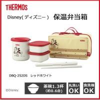 サーモス 保温弁当箱 Disney(ディズニー) DBQ-252DS レッドホワイト