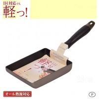 パール金属 軽っ! ふっ素加工IH対応玉子焼(M) HB-1466
