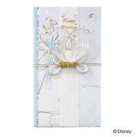 Disneyディズニー デザイン金封 シンデレラ2 5枚セット キ-D308