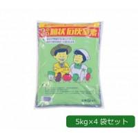 あかぎ園芸 電化 粒状石灰窒素 5kg×4袋