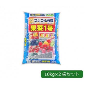 あかぎ園芸 粒状 果菜1号 (チッソ6・リン酸8・カリ7)  10kg×2袋
