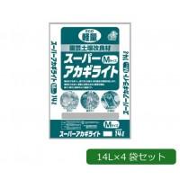 あかぎ園芸 園芸土壌改良材 アカギスーパーライト Mサイズ 14L×4袋
