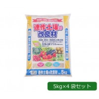 あかぎ園芸 連作土壌の改良材 5kg×4袋