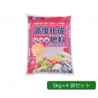 あかぎ園芸 高度化成肥料(チッソ14・リン酸14・カリ14)5kg×4袋