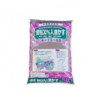 あかぎ園芸 骨粉30%入油かす(チッソ4・リン酸7.5・カリ0.5) 20kg