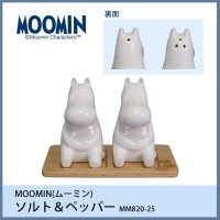 MOOMIN(ムーミン) ソルト&ペッパー MM820-25