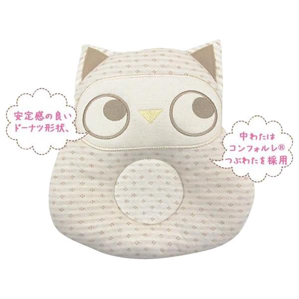 ★日本製★ベビー用 アニマルランド ドーナツ枕 BE(福郎) 55912