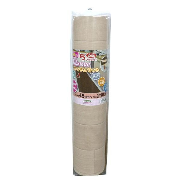 EASEキッチンマット ホワイト EKM-55 幅45×長さ240cm