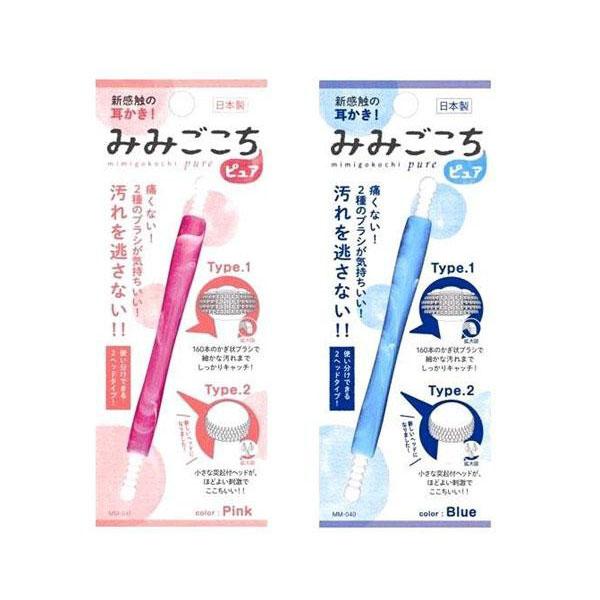 新感触の耳かき! みみごこち ピュア ブルー・MM-040