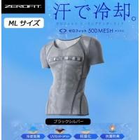 ZEROFIT ゼロフィット アンダーウェア 500メッシュ ショートスリーブUネック MLサイズ ブラックシルバー