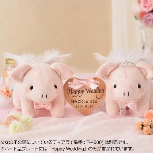 パナミ ウェディング エンジェルぶーちゃん ピンク 作品(完成品) PG-8