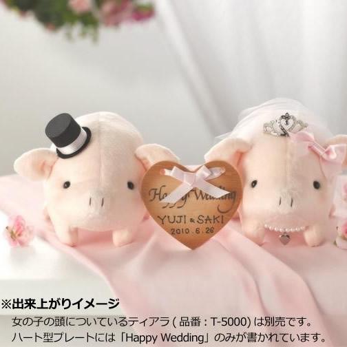 パナミ ウェディング ラブリーぶーちゃん ピンク キット PG-2