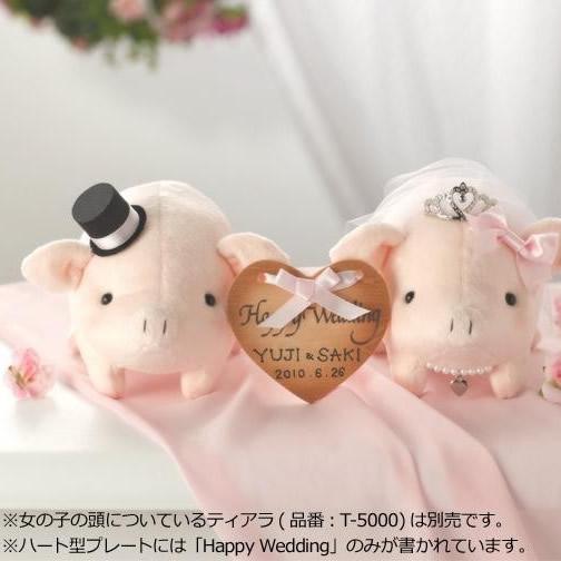 パナミ ウェディング ラブリーぶーちゃん ピンク 作品(完成品) PG-2