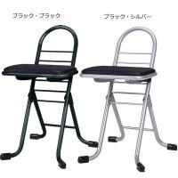 ルネセイコウ プロワークチェアミニ 日本製 完成品 PW-100 ブラック・ブラック