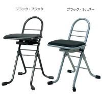 ルネセイコウ プロワークチェアスイングミニ 日本製 完成品 PW-200S ブラック・ブラック