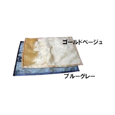 ペット用品 セルフクリア ラグマット (防水加工) 90×60cm ゴールドベージュ・OK788