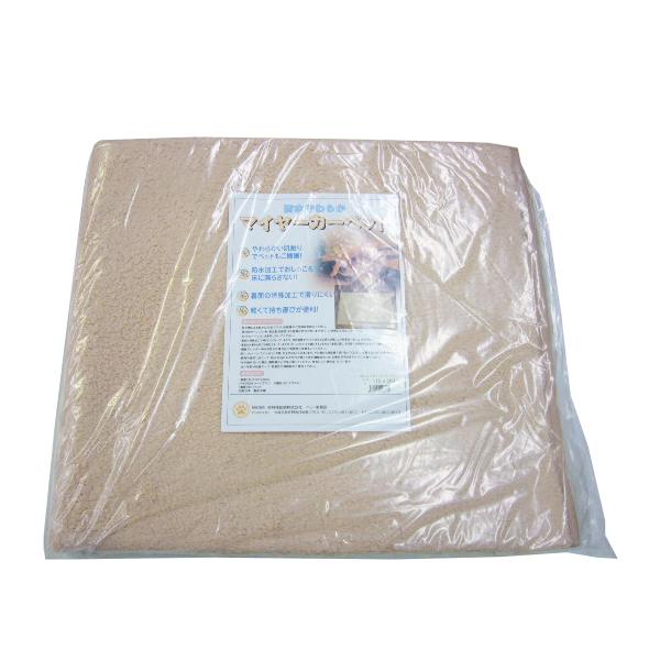 ペット用品 防水やわらか マイヤーカーペット (防水加工) サイズLL 200×115cm OK842