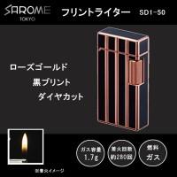 SAROME TOKYO フリントガスライター ローズゴールド・黒プリント・ダイヤカット SD1-50