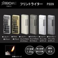 SAROME TOKYO フリントガスライター PSD9 シルバー・黒プリント