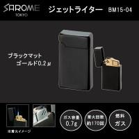 SAROME TOKYO ジェットガスライター ブラックマット・ゴールド0.2μ BM15-04