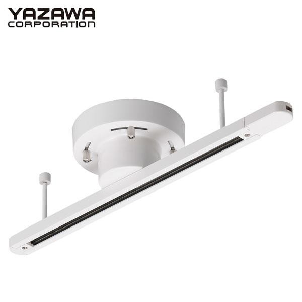 YAZAWA(ヤザワコーポレーション) シーリング直付け ダクトレール 500mmタイプ ホワイト Y07LRD500WH
