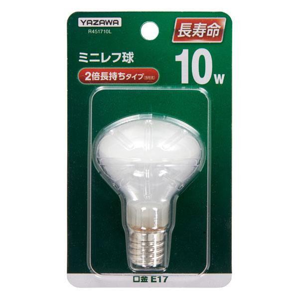 YAZAWA(ヤザワコーポレーション) 長寿命 ミニレフ球 10W R451710L