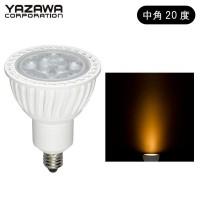 YAZAWA(ヤザワコーポレーション) ハロゲン形LED電球 7W 電球色 20度 LDR7LME11