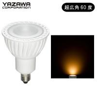 YAZAWA(ヤザワコーポレーション) ハロゲン形LED電球 7W 電球色 60度 LDR7LWWE11