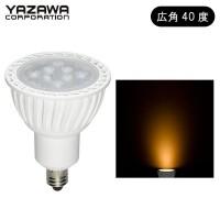 YAZAWA(ヤザワコーポレーション) ハロゲン形LED電球 調光対応 7W 電球色 40度 LDR7LWE11D