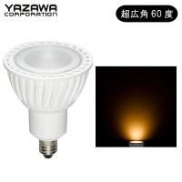 YAZAWA(ヤザワコーポレーション) ハロゲン形LED電球 調光対応 7W 電球色 60度 LDR7LWWE11D