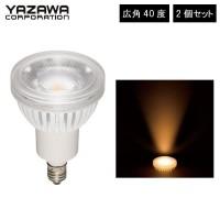 YAZAWA(ヤザワコーポレーション) ハロゲン形LED電球 電球色 40度 2個入 LDR4LWE112P