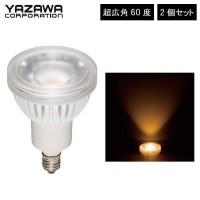 YAZAWA(ヤザワコーポレーション) ハロゲン形LED電球 電球色 60度 2個入 LDR4LWWE112P