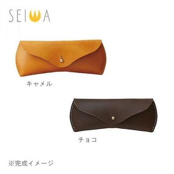 誠和(SEIWA/セイワ) レザークラフトキット makeU(メイクユー) メガネケース キャメル・33293410