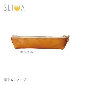 誠和(SEIWA/セイワ) レザークラフトキット makeU(メイクユー) ペンケース キャメル・33293430