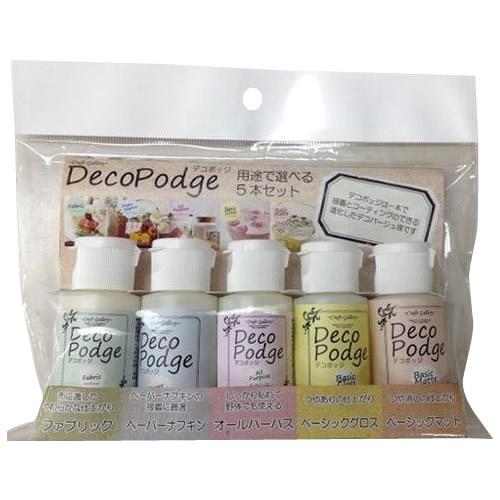 Deco Podge デコポッジ 接着とコーティングのできる進化したデコパージュ液 Sサイズパックセット(5本セット) DEP-SPAC