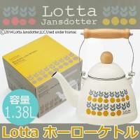 Lotta ホーローケトル EKT14 POS.287381