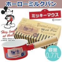 ミッキー ホーローミルクパン EMP8 POS.275432