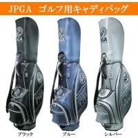 JPGA ゴルフ用キャディバッグ JPCB-004 ブラック