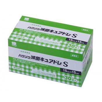 透湿性防水フィルム付薄型当てパッド ハクゾウ滅菌キュアドレS 15cm×15cm 30袋入 3036100