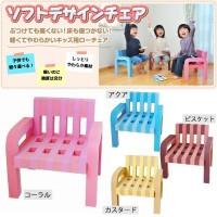 リトルプリンセス キッズ用ソフトデザインチェア コーラル(ピンク)