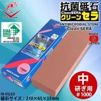 ナニワ研磨 日本製 抗菌砥石 クリーンセラ 粒度:1000(中研ぎ用) IS-0110