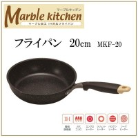 Marble kitchen(マーブルキッチン) フライパン 20cm MKF-20