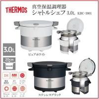 THERMOS(サーモス) 真空保温調理器シャトルシェフ 3.0L KBC-3001 ピュアホワイト