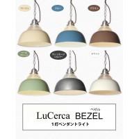 ELUX(エルックス) Lu Cerca(ルチェルカ) BEZEL(ベゼル) 1灯ペンダントライト ベージュ・LC10791-BE
