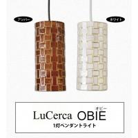 ELUX(エルックス) Lu Cerca(ルチェルカ) OBIE(オビー) 1灯ペンダントライト アンバー・LC10784-AM
