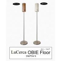 ELUX(エルックス) Lu Cerca(ルチェルカ) OBIE Floor(オビーフロア) フロアライト アンバー・LC10784-FL-AM