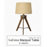 ELUX(エルックス) Lu Cerca(ルチェルカ) Maripod Table(マリポッドテーブル) テーブルライト・LC10799