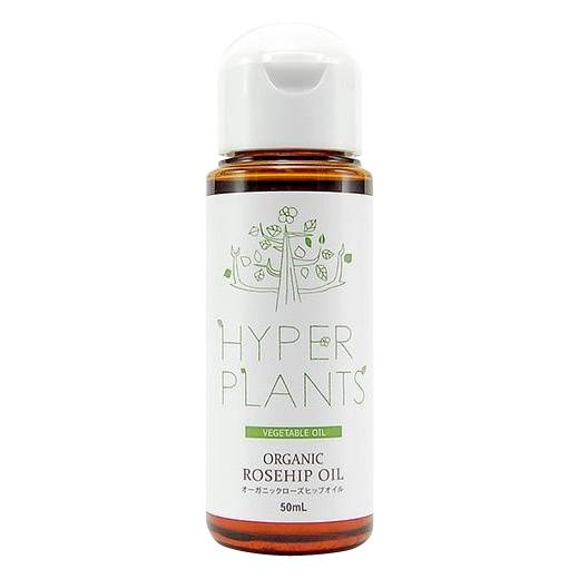 HYPER PLANTS ハイパープランツ キャリアオイル オーガニックローズヒップオイル 50ml HVG020